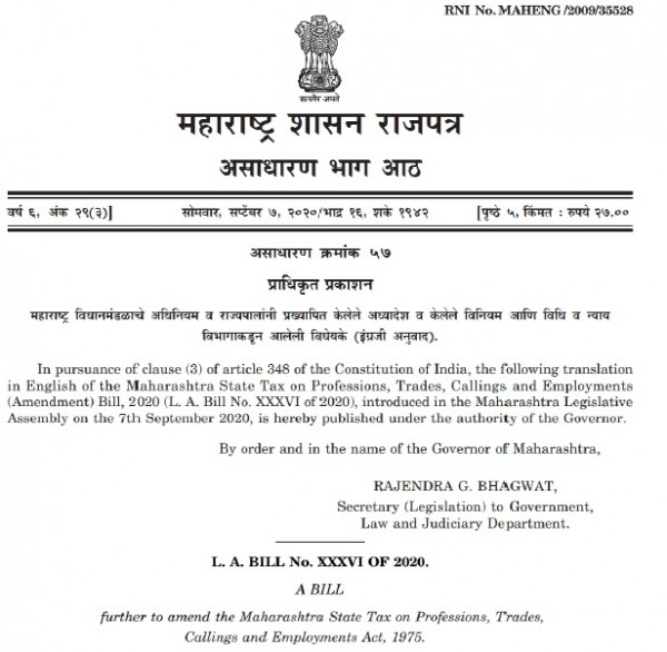 Companies registered in Maharashtra to Register under Profession Tax