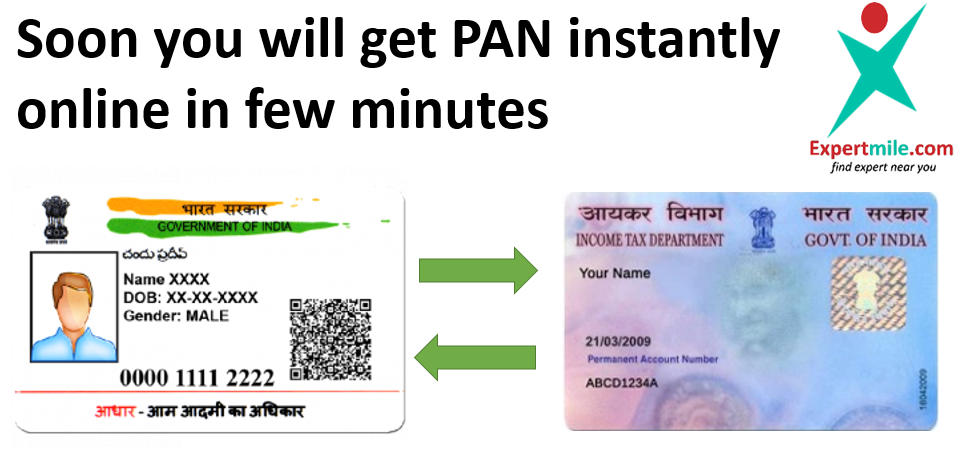 Soon you will get e -PAN Card instantly online in few minutes for Free