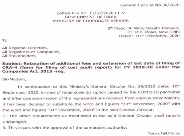 MCA extension of last date of filing of CRA-4 (form for filing of cost audit report) for FY 2019-20 under the Companies Act, 2013