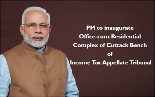 PM to inaugurate Office-cum-Residential Complex of Cuttack Bench of Income Tax Appellate Tribunal