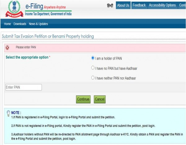 CBDT launches e-portal for filing complaints regarding tax evasion, Benami Properties and Foreign Undisclosed Assets