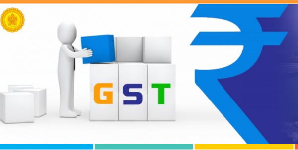 Track Refund Status for IGST paid on account of Export of Goods