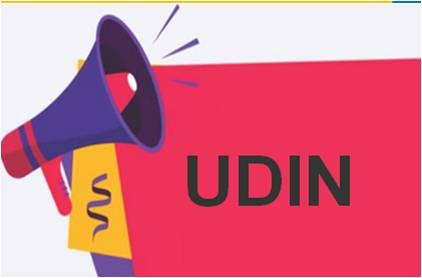 UDIN: Income Tax Department has given the extension for updating UDINs till February 15, 2021